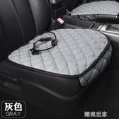 汽车加热坐垫冬季单双座通用座垫座椅电加热垫12V保暖车载加热垫『潮流世家』