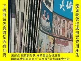 二手書博民逛書店美術罕見1979.5、1980.12、1981.2.5.11、1983.4、1985.2.3.4、1984.2、1