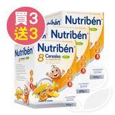 【買3送3】Nutriben 貝康 8種穀類水果麥精600g【佳兒園婦幼館】
