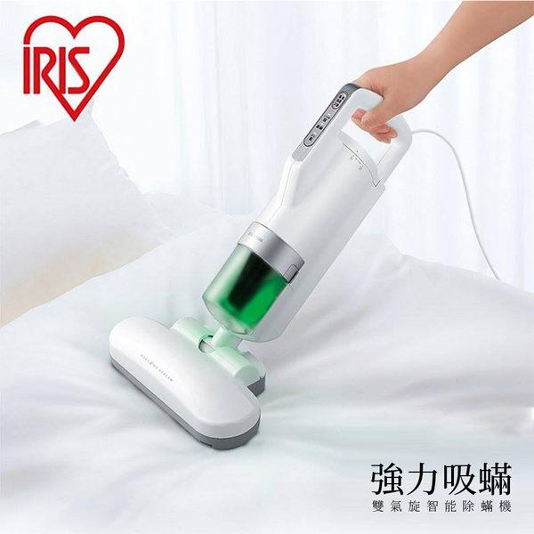 吸塵器 掃地機 家電【U0157】日本IRIS IC-FAC2 OHYAMA 吸塵除?機  收納專科