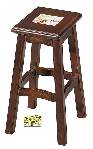 [ 家事達] TMT 實木手工鑲瓷磚 高方椅 餐椅(TAR-709X2張) 特價~