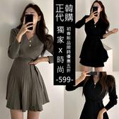 克妹Ke-Mei【AT58131】正韓空運代購chic氣質深V美胸收腰綁帶針織洋裝