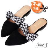 Ann'S啾啾咪-不破內裡可愛蝴蝶結穆勒鞋-黑