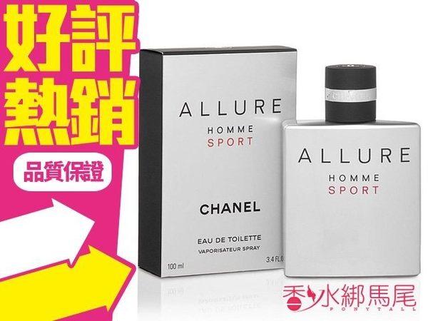 CHANEL 香奈兒 ALLURE SPORT 男性運動香水 100ml◐香水綁馬尾◐