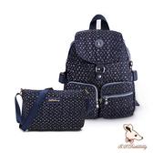 B.S.D.S冰山袋鼠 - 楓糖瑪芝 - 經典大容量插袋後背包+側背小包2件組 - 幾何藍【0015】