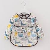 寶寶吃飯罩衣外防水飯兜嬰兒護衣純棉長袖小孩罩衫反穿衣兒童圍兜交換禮物