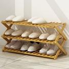 [拉拉百貨]70cm三層-楠竹摺疊置物架 免安裝 收納架 開放式收納架 鞋架 花架 層架