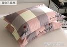 枕套一對裝純棉40x60成人大小號枕芯枕...