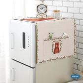 防塵罩棉麻滾筒全自動洗衣機蓋布蓋巾單開門冰箱防塵罩布藝洗衣機冰箱罩 (一件免運)