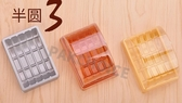 蛋糕盒子一次性帶蓋透明加高千層芝士包裝三角小蛋糕卷塑料打包盒