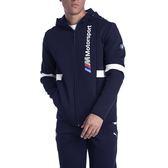 Puma BMW 男 深藍 外套 連帽外套 寶馬系列 賽車 棉質外套 運動 休閒 外套 57665204