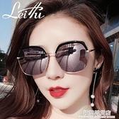 墨鏡女潮2021年新款韓版防紫外線圓臉大臉顯瘦偏光太陽鏡可配近視 極簡雜貨