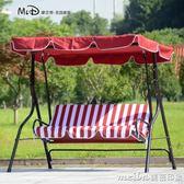 戶外三人鞦韆吊椅庭院花園休閒吊床室內室外陽台吊籃搖椅蕩鞦韆椅QM 美芭