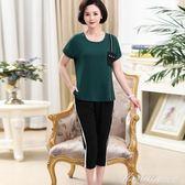 中老年女裝雪紡套裝媽媽裝時尚大碼短袖T恤兩件套 褲子    蜜拉貝兒