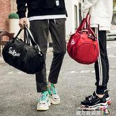 運動包旅行包短途手提包行李袋大容量輕便健身包訓練潮女男士小包 魔方數碼館