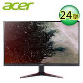 【Acer 宏碁】Nitro VG240Y 24型 極速電競螢幕 【加碼送飲料杯套】