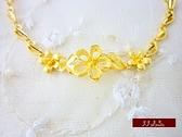 9999純金 金飾 秘密花園 黃金手鍊 手鍊