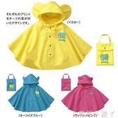 兒童雨衣斗篷式可愛寶寶小孩套裝女男童自行車親子雨披雨鞋兩件套 蘿莉小腳ㄚ