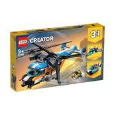 LEGO樂高 創意百變系列 31096 雙螺旋槳直升機 積木 玩具
