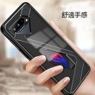 Asus Rog 5 手機殼 手機套 碳纖維紋 全包邊防摔 軟硅膠 防撞防刮 軟TPU 素色 簡約 紋理殼 軟殼 ins