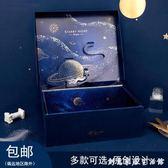方森園高檔立體禮物盒創意櫻花生日送男女情人節包裝禮品盒空盒子WD 創意家居生活館