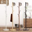 家用單桿式衣帽架落地臥室實木掛衣架創意簡約現代客廳衣服架子WD 小時光生活館