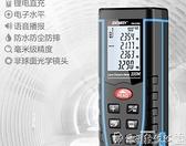 工業尺鋰電激光測距儀高精度紅外線測量儀手持工具量房儀電子尺LX新品 爾碩 交換禮物