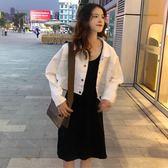 矮個子套裝女秋季牛仔外套打底吊帶裙chic初秋兩件套 迪澳安娜