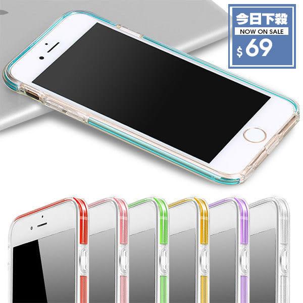 【正品A.I.R 】來電閃空壓手機殼 iPhone7 i7 i6s i6 plus 空壓殼 氣囊殼 透明保護套 保護殼 防摔手機殼