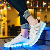 透氣七彩發光鞋女LED暴走鞋USB充電板鞋 LQ5342『科炫3C』