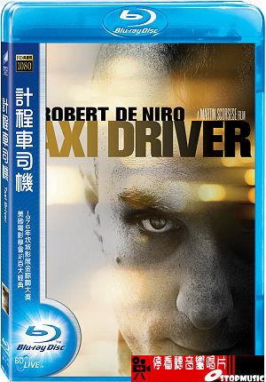 【停看聽音響唱片】計程車司機 Taxi Driver