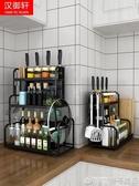 廚房置物架台面不銹鋼刀架家用用品黑色雙層調味品收納架子調料架 (橙子精品)