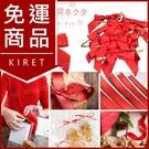 禮物包裝蝴蝶結封口帶 餅乾西點分裝束帶 送禮DIY紅色緞帶 超值50入 Kiret 生日禮品 婚禮小物