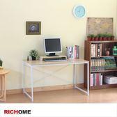 【RICHOME】《DM簡單美學平面書桌-橡木色》DE242 書桌 工作桌 電腦桌