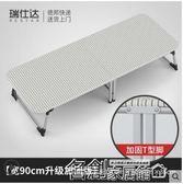 折疊床板式單人家用成人午休床辦公室午睡床簡易硬板木板床 名創家居館DF