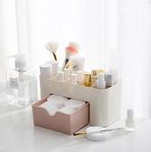 收納盒 抽屜化妝品收納盒化妝刷整理盒 桌面首飾護膚品分格梳妝盒 艾維朵