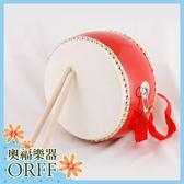 小叮噹的店- ORFF 奧福樂器 8吋 堂鼓 大鼓 附綁帶 YH-TG8 兒童樂器 幼兒樂器 打擊樂器