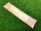 【好市吉居家生活】生活大師 UdiLife DS0725 矽膠吸管 中4入 環保吸管 矽膠吸管