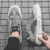 帆布鞋 2019新款春季男鞋韓版潮流帆布小白板鞋夏季透氣百搭運動休閒潮鞋 polygirl