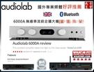 『門市有現貨』英國 Audiolab 6...