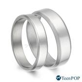 情侶戒指 對戒 ATeenPOP 鋼戒指 單純雅致 單邊單個 可加購刻字 情人節禮