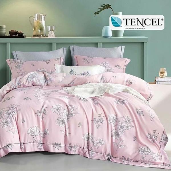 台灣製天絲吸濕排汗 薄床包枕套組 加高35CM (雙人、加大)《初鶯》