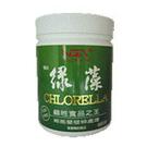 核綠旺 極品綠藻 (小球藻) (約1500粒)  一瓶贈一小瓶(600粒) 細胞壁破碎處理 鹼性食品