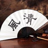絲藝堂手工男士折扇定制中國風扇子雕刻絲綢大絹扇古典扇古風定做 薔薇時尚
