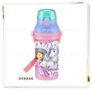 日本製  蘇菲亞公主 393334  直飲水壺彈蓋式水壺 480ml 奶爸商城 通販