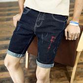 夏季薄款修身潮牌牛仔短褲男七分褲寬鬆5分馬褲五分褲男休閒中褲