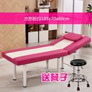 折疊美容床 按摩床送凳子185X70美容院艾灸火療紋繡床  快速出貨