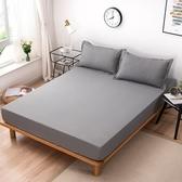 床罩床笠純色席夢思保護套防塵床罩床墊罩單件床套1.8m1.21.5米防滑【全館免運八折下殺】