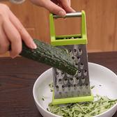 ♚MY COLOR♚立體四面刨磨器 磨蓉 磨泥 切絲 切片 刨絲 刀片 涼拌 料理 烹飪 粗細【J24-2】
