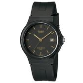 【CASIO】 超薄經典日期顯示指針錶-數字黑面(MW-59-1E)